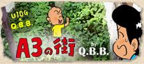 Lovely comics/essays guiding my neighborhood YUTENJI ☆