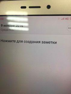 Полосы на экране телефона xiaomi redmi - причины неисправности по сотовому телефону xiaomi redmi 3s - почему и что делать?
