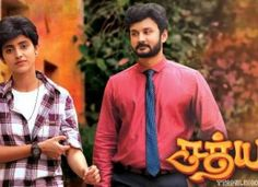 Sathya 15-12-2020 Zee Tamil Serial Episode Online, Today Episode, Vijay Tv Serial, Prime Time, Full Episodes, Hd Video, Tv Shows, Collection, Hd Movies