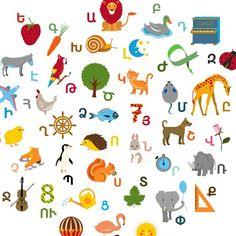 Armenian Trchankir Bird Letters Style Applied To English Alphabet