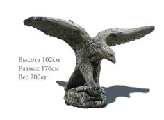 great sculpture of an eagle