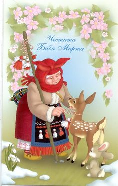 "Baba Marta (Bulgarian: Баба Марта, ""Granny March"") is the name of a mythical figure who brings with her the end of the cold winter and the beginning of the spring. Her holiday is celebrated on March Baba Marta, Hug Images, Christmas Art, Christmas Ornaments, Minnie Mouse Birthday Cakes, Magic Day, Graphics Fairy, My Heritage, Bulgarian"