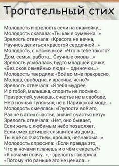 Spruche zum 60 geburtstag russisch