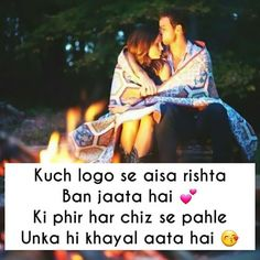 Heart Touching Love Status For Girlfriend Top Love Quotes, Love Quotes In Hindi, Girly Quotes, Love Quotes For Him, Best Quotes, Birthday Wishes For Friend, Wishes For Friends, Dosti Quotes In Hindi, Line Love