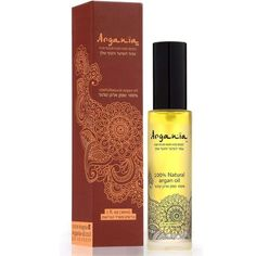 Argania pure argon oil - psoriasis from israel Vitamins For Psoriasis, Dry Hair Treatment, Argan Oil Benefits, Argon Oil, Moroccan Oil, Moisturize Hair, Silky Hair, Oils For Skin, Dandruff