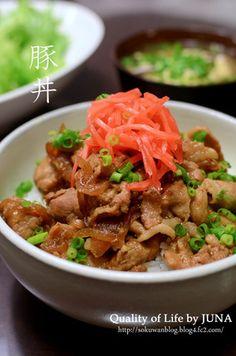Japanese Butadon (Pork Bowl) with red pickled ginger 豚丼