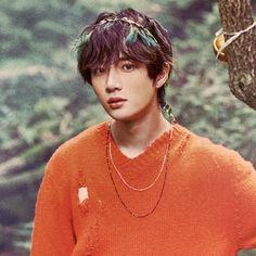 Sword Art Online Poster, Photo Scan, The Dream, Fandom, Daegu, Heart Eyes, His Eyes, South Korean Boy Band, Photo Book