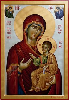 Religious Images, Religious Icons, Religious Art, Russian Icons, Byzantine Icons, Orthodox Christianity, Guardian Angels, High Art, Orthodox Icons