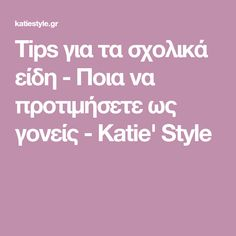 Tips για τα σχολικά είδη - Ποια να προτιμήσετε ως γονείς - Katie' Style Back To School, About Me Blog, Tips, Posts, Messages, Entering School, Back To College, Counseling