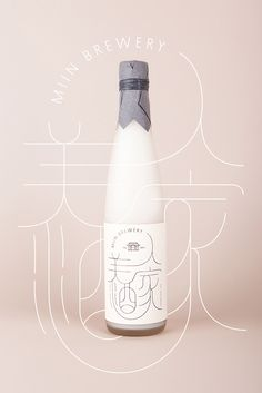 """Miin is a Korean traditional rice wine brewed at Paju. The label design was inspired by old maps from the Joseon Dynasty that incorporated Chinese characters. """"Miin"""" means beautiful woman in Korean. By the Seoul design agency ContentFromContext Wine Design, Bottle Design, Label Design, Brand Identity Design, Branding Design, Logo Design, Design Agency, Layout Design, Bottle Packaging"""