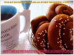 ΜΟΥΣΤΟΚΟΥΛΟΥΡΑ ΜΑΛΑΚΑ!!! | Νόστιμες Συνταγές της Γωγώς Vegan Vegetarian, Vegetarian Recipes, Egg Free Desserts, Greek Cookies, Greek Recipes, Pretzel Bites, Biscotti, Food And Drink, Sweets