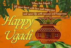 Happy Ugadi Images HD Photos Pics Wallpapers Animated GIFs Whatsapp DP Profile Pictures 2018