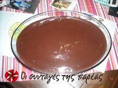 Η τέλεια σοκολατόπιτα