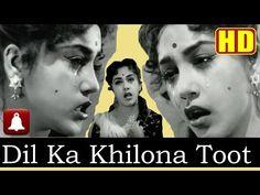 Dil Ka Khilona (HD)(Dolby Digital)-Lata Mangeshkar -Goonj Uthi Shehnai1959 - Vasant Desai- Lata Hits - YouTube