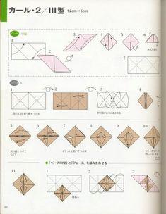 Adobrasia: Diagrama Do Kusudama Kaaru