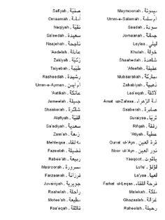 Nama Bayi Laki2 Keren : laki2, keren, Sarah, Juned, (bayiindonesia82), Profil, Pinterest