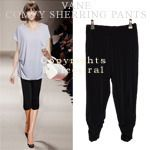 Today's Hot Pick :Basic Sherring Pants http://fashionstylep.com/SFSELFAA0005265/dalphinsen1/out High quality Korean fashion direct from our design studio in South Korea! We offer competitive pricing and guaranteed quality products. If you have any questions about sizing feel free to contact us any time and we can provide detailed measurements.