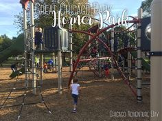Horner Park | Albany Park Chicago - So much climbing here (and much more) and open grass for days...