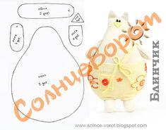 Солнцеворот авторские игрушки: Блинчик (выкройка)