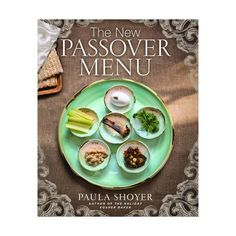 Take a peak and get a chance to WIN this new cookbook for Passover.