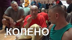 Болит колено. Точечный массаж. Здоровье с Му Юйчунь. - YouTube Body And Soul, Youtube, The Cure, Yoga, Health, Sports, Exercises For Sciatic Nerve, Massage, Chinese Medicine
