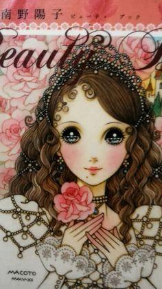 憧れのお姫様に25年ぶり再開☆|[大阪心斎橋]パーソナルカラーで120%女子力アップして、ラクに楽しく美しく☆☆