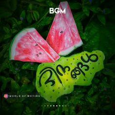 Whatsapp Status Videos Malayalam Songs ` Videos For Status Songs Song Status, Status Quotes, Music Mojo, Cute Love Songs, Audio Songs, Mp3 Song, Best Ringtones, Love Status Whatsapp, Whatsapp Videos