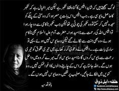 Urdu Quotes Images, Best Urdu Poetry Images, Quotations, Qoutes, Poetry Quotes, Wisdom Quotes, Life Quotes, Quotes By Famous People, People Quotes