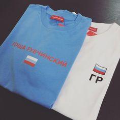 Gosha Rubchinskiy SS16 T-Shirt