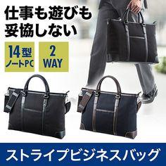 ストライプビジネスブリーフバッグ(ビジカジバッグ・通勤・肩掛けショルダー対応・メンズ)