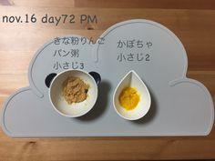2016.11.16wed 16:28 パン粥小さじ1+きな粉小さじ1+りんご小さじ1 かぼちゃ小さじ2