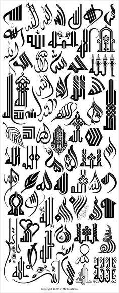 ARABIC CALLIGRAPHY SCRIPTS – Art & Islamic Graphics