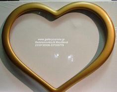 Χρυσή Καρδιά 25x35mm ΓΙΑ ΣΤΕΦΑΝΟΘΗΚΗ