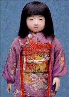 Miss Nara - Japanese Friendship Doll