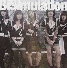 ★即決CD BiS BiSimulation 特典写真 寺嶋由芙ver.付き♪_イメージです。