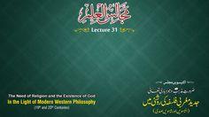 Majalis-ul-ilm (Lecture 31) - by Shaykh-ul-Islam Dr Muhammad Tahir-ul-Qadri