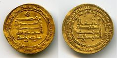 Islamic Cairo Egypt Tulunid Gold Coin Khumarawaih ibn Ahmed Dinar 276 AH / 890 AD Beautiful Very Fine