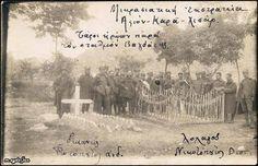 Afyonkarahisar Yunan işgal askerleri Turkish War Of Independence, In Ancient Times, Istanbul, Greece, Old Things, Island, History, Painting, Travel