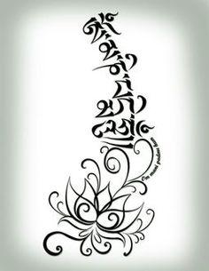 Om Mani Padme Hum Tattoo with Lotus Aum Tattoo, Mantra Tattoo, Sanskrit Tattoo, Flor Tattoo, Lotus Tattoo, Tattoo Ribs, Shiva Tattoo, Om Mani Padme Hum, Yoga Tattoos