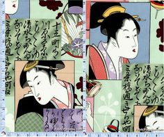 Indochine - Asagao - Elegant Geisha Portrait Collage    ORI-geisha-P852  This lovely Asian collage features beautiful geisha portraits in soft colors surrounded by fans, lanterns, calligraphy, drums and spinning tops.  100% cotton quilting weight fabric  Alexander Henry 6924A