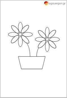 Flower pot design with two flowers. Lotus Flower, Flower Pots, Flowers, Flower Pot Design, Tattoos, Drawings, Printables, Flower Vases, Plant Pots
