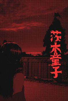 Aesthetic Colors, Aesthetic Art, Aesthetic Anime, Red Wallpaper, Wallpaper Backgrounds, Manga Girl, Anime Art Girl, Overlays Tumblr, Arte Obscura
