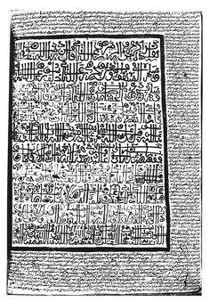 al qandusi, calligraphy, arabic, الخط, القندوسي