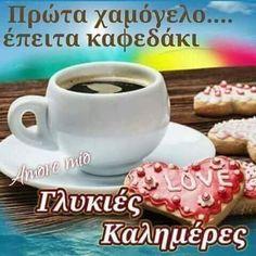 καλημερα με καφε και λουλουδια - Google Search