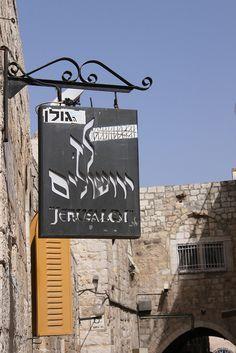 Old City #Jerusalem - #Israel.