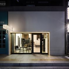 미용실 인테리어 스투디오올라 Cafe Shop Design, Shop Front Design, Store Design, Shop Facade, Barbershop Design, Facade Lighting, Salon Interior Design, Laundry Room Design, Facade Design