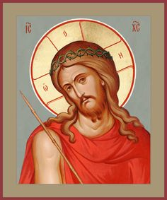 "Christ the Savior, ""Bridegroom of the Church"", Detail"