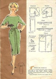 New Dress Pattern Free Vintage Sewing Tutorials 49 Ideas Vintage Dress Patterns, Dress Sewing Patterns, Clothing Patterns, Sewing Clothes, Diy Clothes, New Dress Pattern, Patron Vintage, Mode Vintage, Sewing Techniques