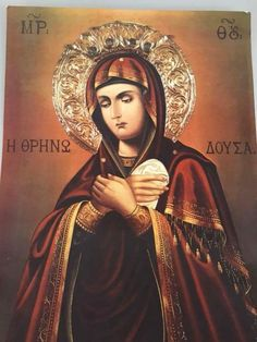 Greek Icons, Love Is Sweet, Christianity, Mona Lisa, Religion, Artwork, Quotes, Angels, Quotations