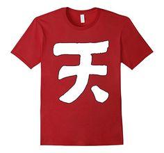 Men's Amano Jyaku Shirt 2XL Cranberry Cool T Shirts, Shirt Designs